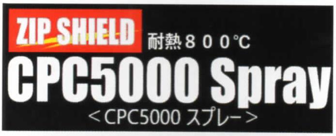 CPC5000スプレー